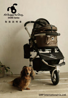 AirBuggy for Dog DOME User's manual