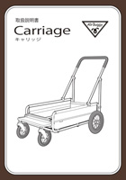 AirBuggy for Dog CARRIAGE User's manual