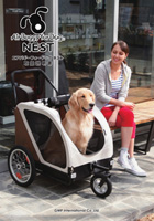 AirBuggy for Dog NEST User's manual